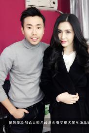 青年演员汤晶媚