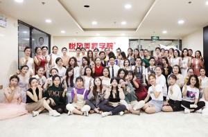 悦风美妆学院入驻蓉城 引爆成都美妆教育新潮流
