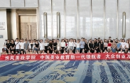 悦风美妆全国连锁,中国美业教育新一代引航者