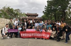 悦风美妆团队日本游学之旅