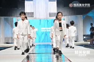 2020精英童模超级联赛成都落幕 悦风美妆担纲官方指定造型