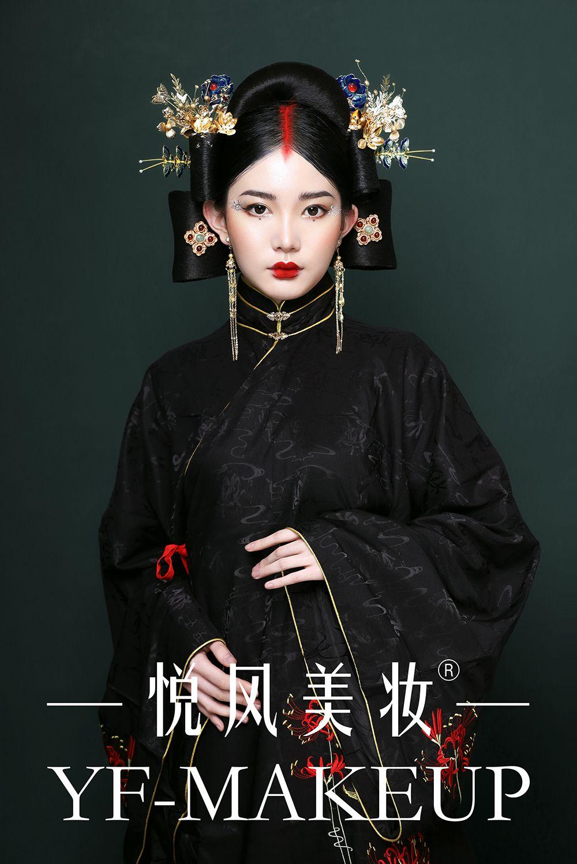 奢华而浓郁的东方古典彩妆