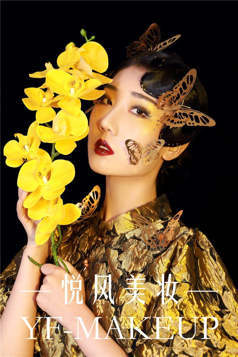 贴面蝴蝶组成的元素妆面