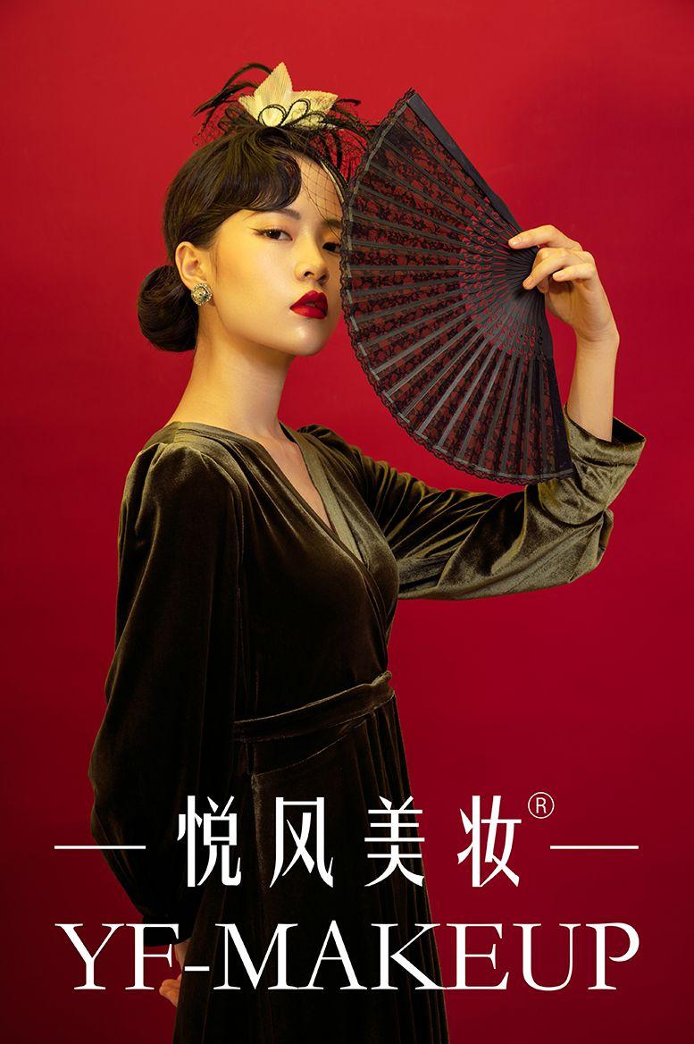 新娘尽显精致优雅之姿,中国古典高贵气质与时尚元素结合