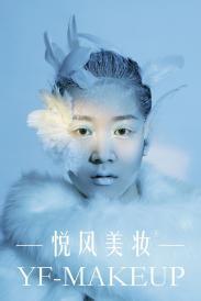 大胆的创意冬季彩妆 不同寻常的创意