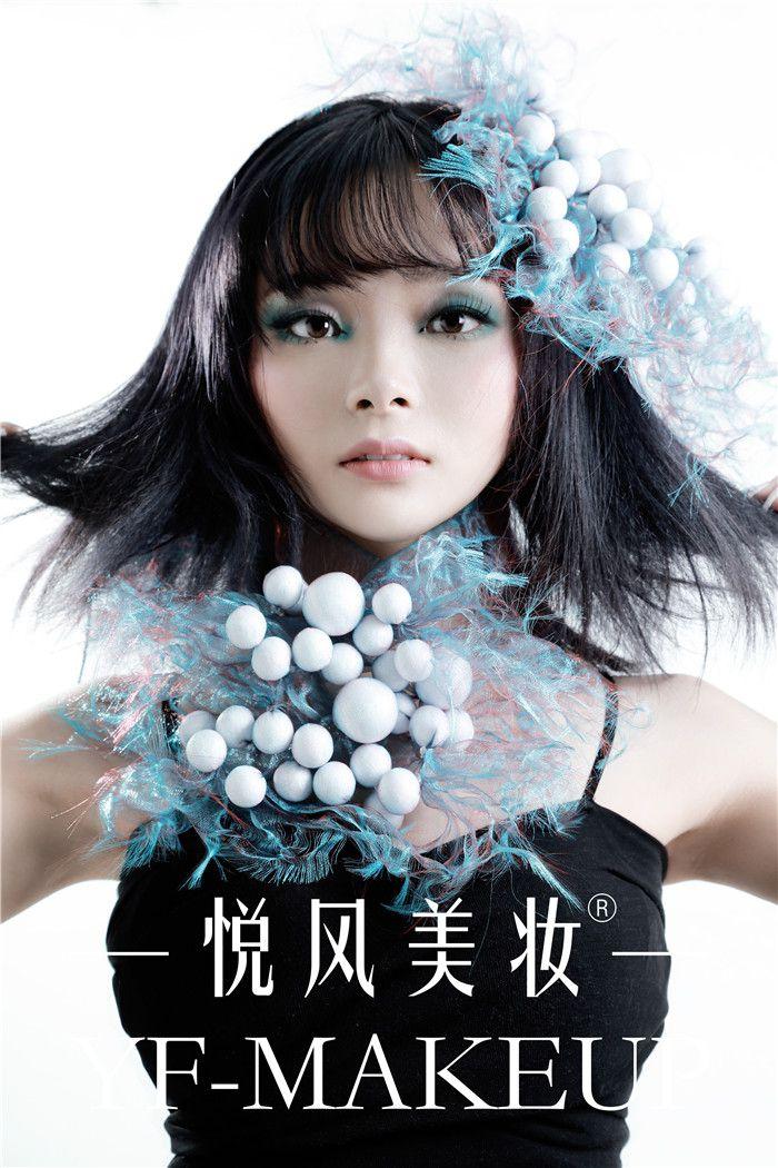 朋克妆造型主张个性美、有一种瞬间吸引人的能力。