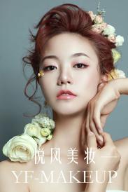 这款妆造完美的展现出新娘的灵动、青春