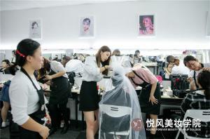 四川省城市影楼化妆培训哪最好?